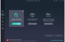 IObit Malware Fighter Pro 8 + лицензионный ключ 2020