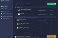 IObit Uninstaller Pro 9.1.0.11 + лицензионный ключ 2020