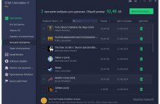 IObit Uninstaller Pro + лицензионный ключ 2020