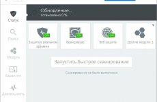 Avira Antivirus Pro + ключики до 2020