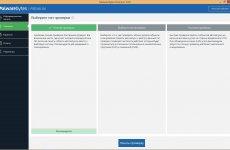 Malwarebytes Anti-Malware 3.8.3.2965 + ключик активации 2020