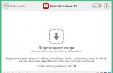 MediaHuman YouTube Downloader 3.9.9.28 + код активации