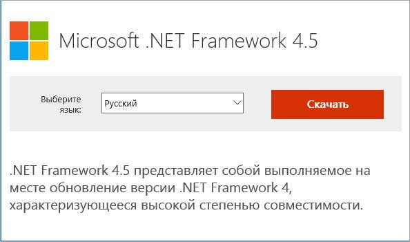 Microsoft .NET Framework Full