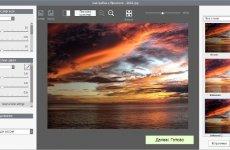 Photomatix Pro 6 Rus торрент