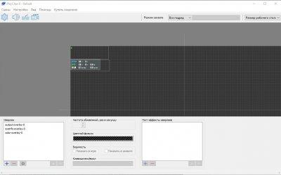 PlayClaw 7 крякнутая версия