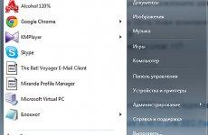 Windows 7 x64 оригинальный ISO-образ торрент