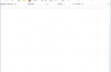 Microsoft Office 2013 + ключик активации