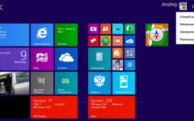 Windows 8 + ключик активации