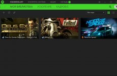Razer Cortex Game Booster 9.5.25 Build 1033 на русском для Windows 10