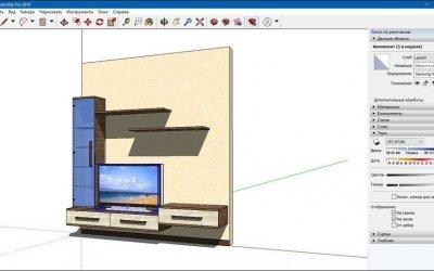 SketchUp Pro v19.0.685 Final 2020 торрент