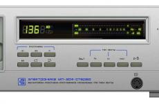 Скины для AIMP 4 в виде магнитофона