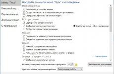 StartIsBack++ 2.8.9 для Windows 10 с активатором