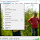 VLC Media Player 5.0.0