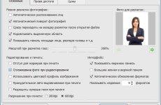 «Фото на документы Профи» 9.00 полная версия