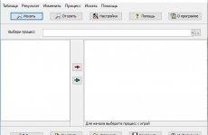 ArtMoney 8.04 Pro + Key Generator