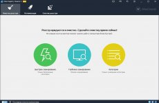Wise Registry Cleaner X Pro 10.2.6.686 + лицензионный ключ активации