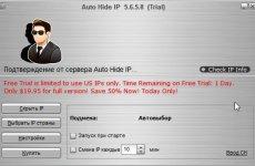 Auto Hide IP 5.6.5.8 Rus торрент