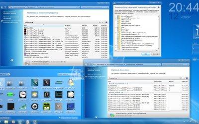 Windows 7: Максимальная (64 bit)